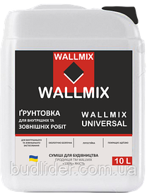 Грунтовка WALLMIX UNIVERSAL глубокопроникающая 10л