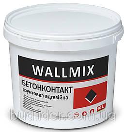 Грунт Бетонконтакт WALLMIX  10л
