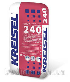 Клей для теплоизоляции Kreisel 240 25кг