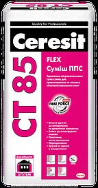 Клей для теплоизоляции Ceresit CT 85 смесь ППС армированная микроволокнами 25кг