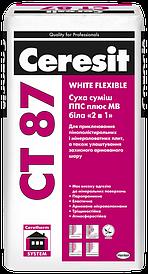 Клей для теплоизоляции Ceresit CT 87 White Flexible смесь ППС плюс МВ белая «2 в 1» 25кг