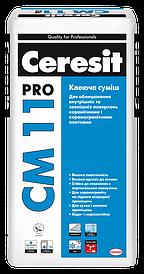 Клей для плитки CERESIT CM 11 PRO 27кг