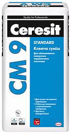 Клей для плитки CERESIT CM 9 STANDARD 25кг