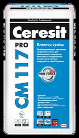 Клей для плитки CERESIT CM 117 PRO 27кг