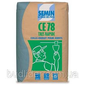 Шпаклевка SEMIN СЕ-78 TRES RAPIDE финишная 25кг