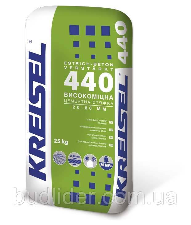 Стяжка цементная Kreisel 440 25 кг