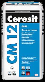 Клей для плитки CERESIT CM 12 Gres 25кг