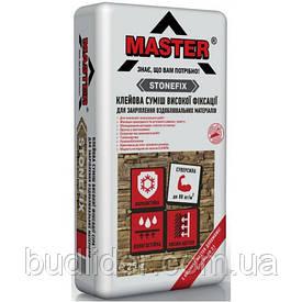 Клей для плитки MASTER STOUNFIX Высокой фиксации для гранита, тяжелых плит 25кг