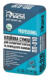 Клей для плитки ПОЛИПЛАСТ ПП-010 PROFESSIONAL Для керамической плитки и натурального камня 25кг