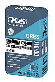 Клей для плитки ПОЛИПЛАСТ ПП-011 GRES Для керамической плитки 25кг