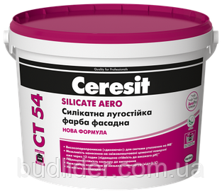Краска фасадная CERESIT CT-54 БАЗА силикатная 10л