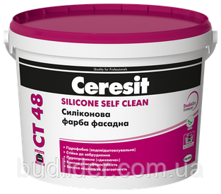 Краска фасадная CERESIT CT-48 БАЗА силиконовая 10л