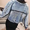 Куртка женская джинсовая укороченная с бахромой. Коттоновый пиджак оверсайз (голубой)