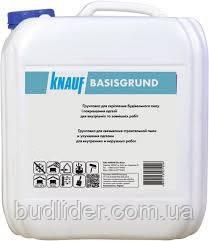 Грунтовка Knauf Basisgrund глубокопроникающая 10л