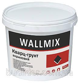 Грунт-краска WALLMIX Кварц-грунт с кварцевым наполнителем 10л