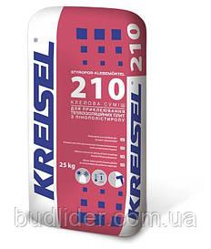 Клей для теплоизоляции Kreisel 210 25кг