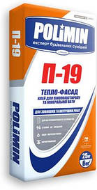 Клей для теплоизоляции POLIMIN П-19 25кг