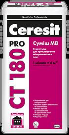 Клей для теплоизоляции Ceresit CT 180 PRO смесь МВ 27кг