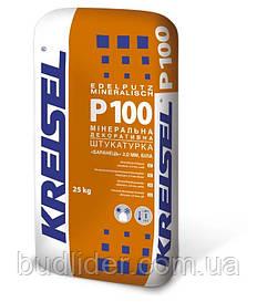 Штукатурка декоративная Kreisel P100 (1,5мм) минеральная барашек 25кг