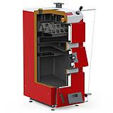 Котел твердотопливный DEFRO KDR 3 35 кВт. красно-серый, фото 2