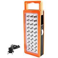 Фонарь 6823, 30LED,качественные фонари,налобные фонари, ручные фонари,фонари Yajia, комплектующие