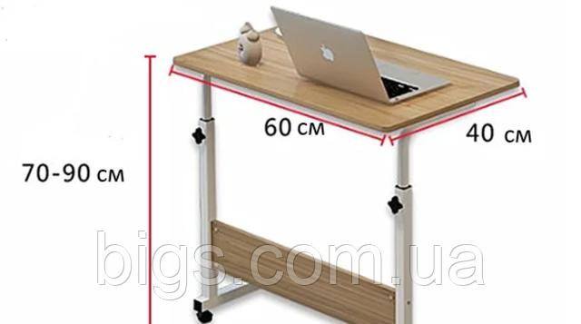 Придиванный столик для ноутбука складной красивое женское тело в красивом нижнем белье