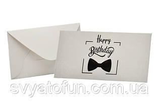 Конверт для денег Happy Birthday бабочка