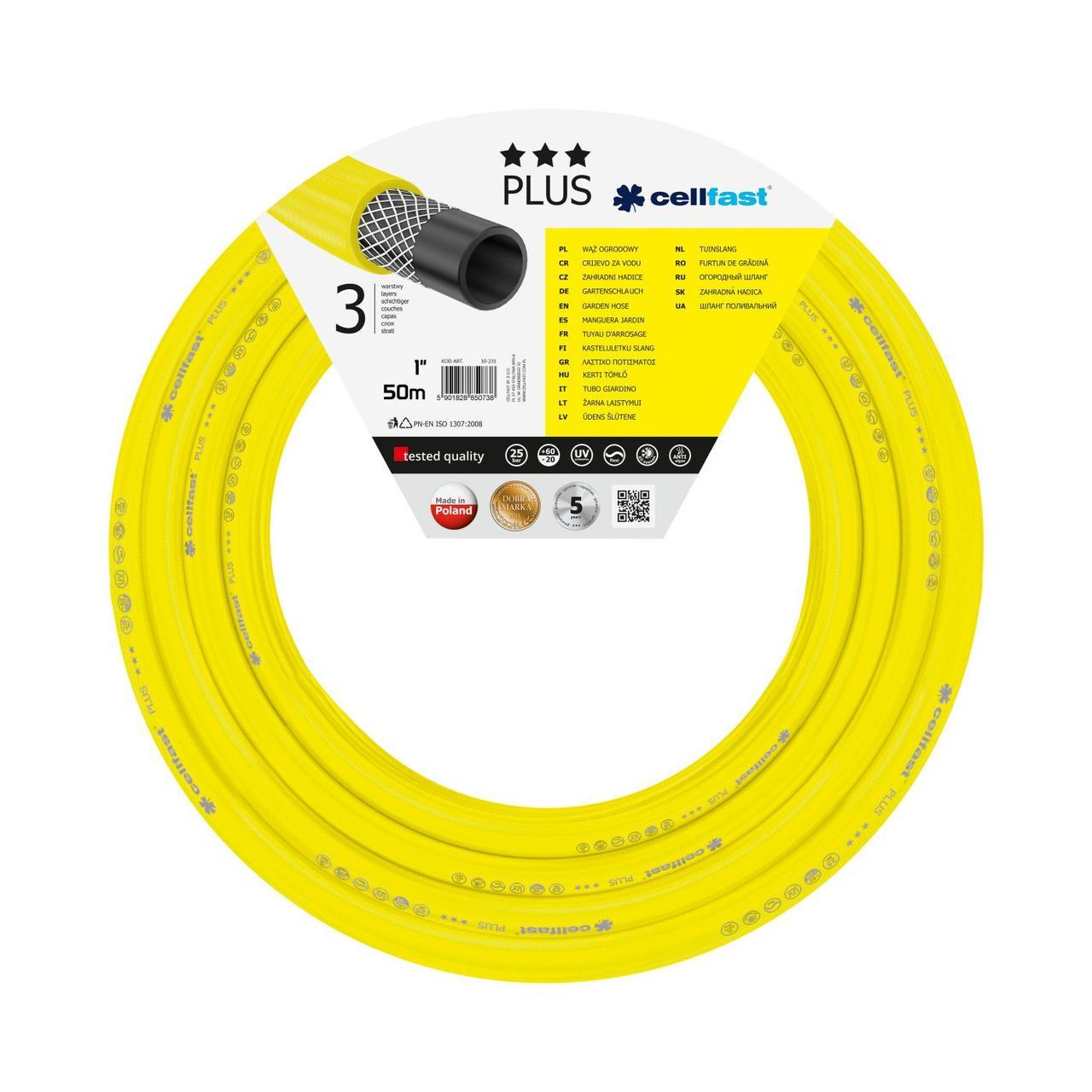 Шланг для полива Cellfast ECO PLUS жолтый 3/4     (бухта 30м.), цена за бухту