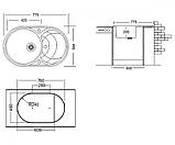 Гранитная кухонная мойка Adamant SHELL СВЕТЛО СЕРЫЙ-09, фото 2