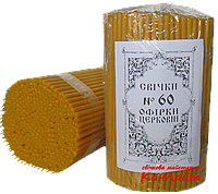 Свечи церковные №60 (упаковка 2 кг)