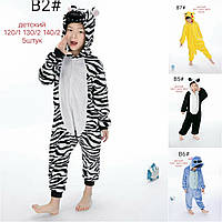 Р 120-140 Детская пижама Кигуруми 22199