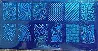 Пластина для стемпинга XY-BEAUTY 08