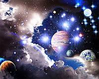 """Набор для рисования картин по номерам """"Вселенная - Космос"""""""