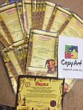 Друк сертифікатів, фото 10
