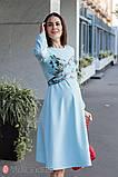 Нежное платье для беременных и кормящих MAGNOLIA DR-30.092 голубое, фото 3