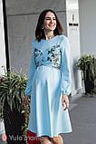 Нежное платье для беременных и кормящих MAGNOLIA DR-30.092 голубое, фото 2