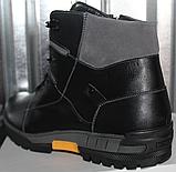 Ботинки мужские зимние большого размера от производителя модель ДР1215, фото 3