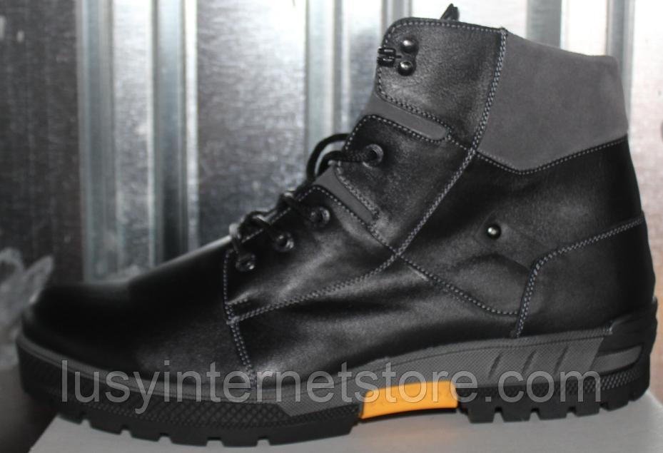 Ботинки мужские зимние большого размера от производителя модель ДР1215