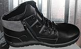 Ботинки мужские зимние большого размера от производителя модель ДР1215, фото 4