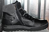 Ботинки мужские зимние большого размера от производителя модель ДР1215, фото 5