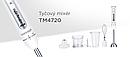 Погружной миксер 600 Вт с измельчителем, венчиком и миксерной чашей Concept TM4720, фото 6
