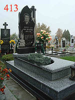 Надгробный памятник, фото 1