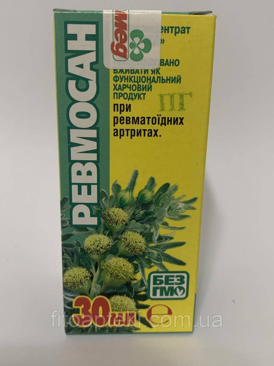 Ревмосан ПГ (антигельминтный)