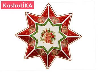 Салатник зірка Різдвяна колекція Подарунки червоний 260мм