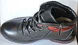 Ботинки женские зимние кожаные от производителя модель ДР1713, фото 3