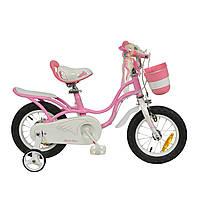 "Велосипед RoyalBaby LITTLE SWAN 18"", OFFICIAL UA, рожевий"