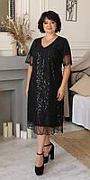 Шикарное вечернее нарядное платье больших размеров черное, изумрудное, бордовое, темно-синее 58,60,62