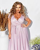 Шикарное  вечернее молодёжное платье в пол на запах  с 50 по 54 размер, фото 2