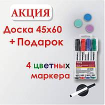 Дошка магнітно-маркерна скляна біла 45х45 Axent