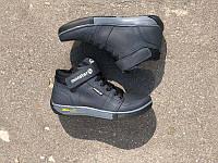 Детские ботинки осенние кожаные 0710УКМ